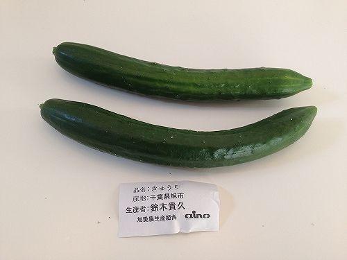 生活クラブの野菜(きゅうり)