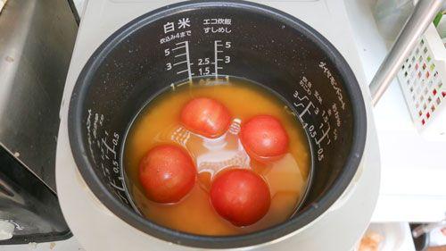 トマトリゾット(調理前)
