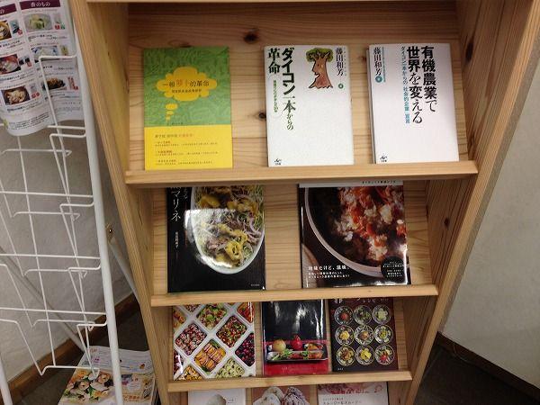 関連書籍~野菜宅配まとめ