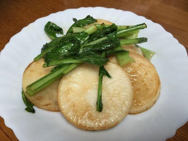 かぶの生姜焼き~野菜料理