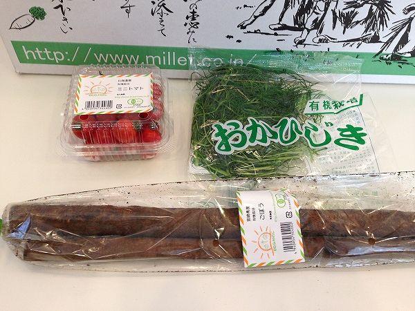 JAS有機ミニトマト~無農薬野菜のミレー