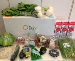 有機野菜全体図 | おいしっくすくらぶ料理