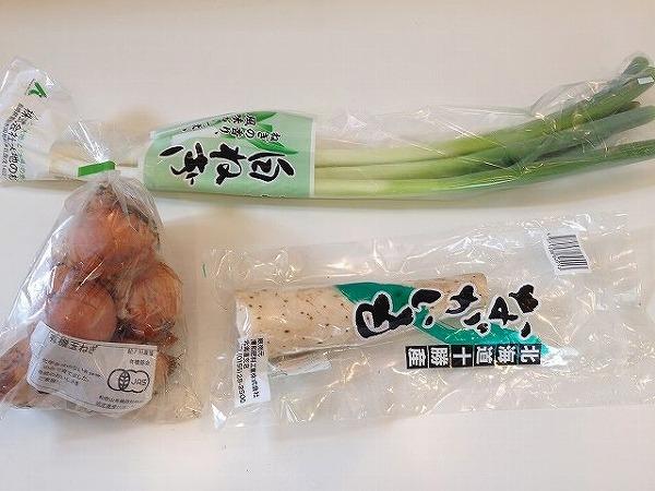 有機ネギと根菜 | おいしっくすくらぶ2週目