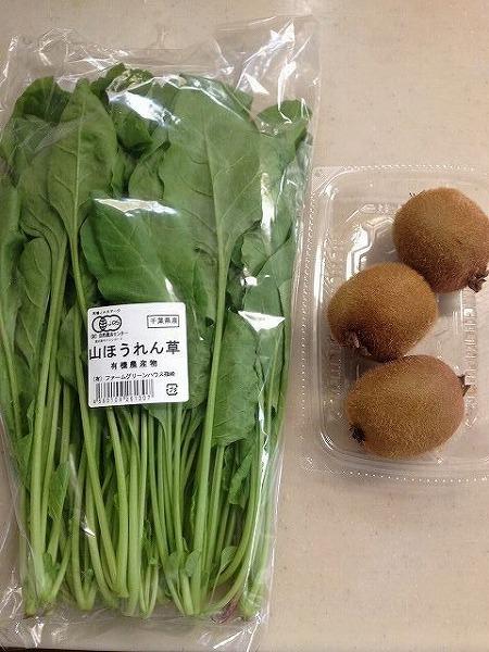 キウイとほうれん草の野菜スムージー