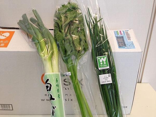 無農薬野菜ネギやニラ~おいしっくすくらぶ