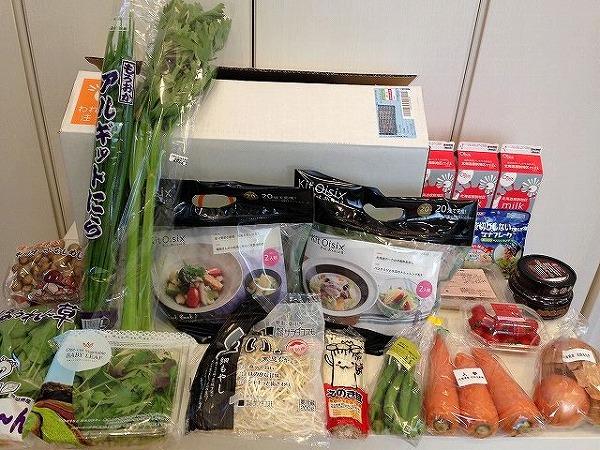 Kit Oisix献立コースの有機野菜一覧
