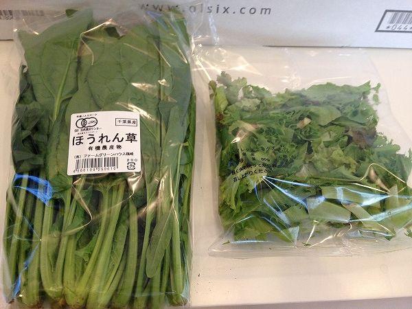 有機ホウレンソウとカット野菜~野菜宅配まとめ