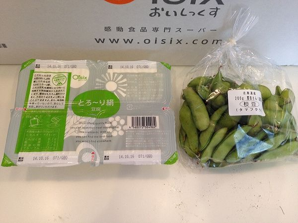 絹ごし豆腐と有機枝豆~野菜宅配まとめ