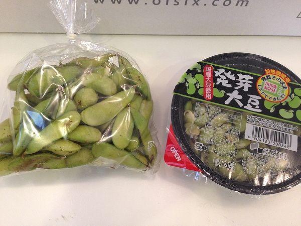 有機栽培枝豆