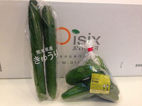 有機栽培の夏野菜(きゅうり・ピーマン)~野菜宅配まとめ