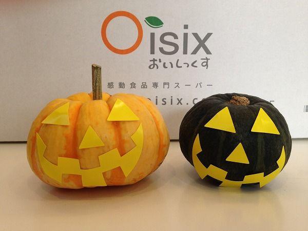 オイシックスのハロウィン用坊ちゃんかぼちゃ(シール付き)
