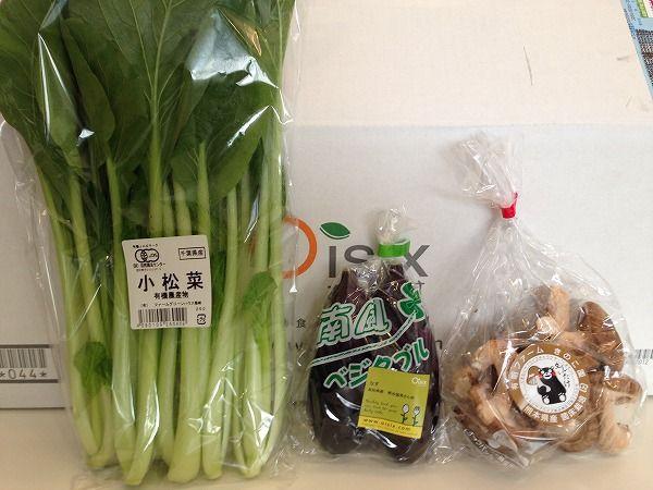 おすすめ野菜セット~野菜宅配まとめ