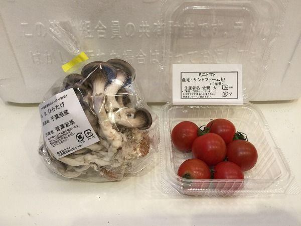 しめじとトマト~野菜宅配まとめ