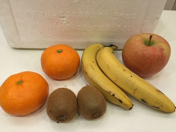 パルシステムのフルーツセット