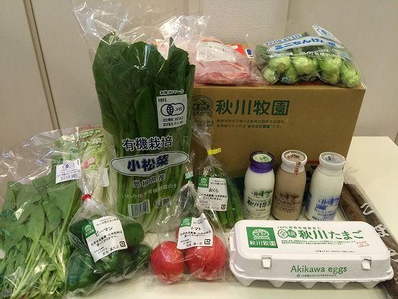 秋川牧園の商品一覧