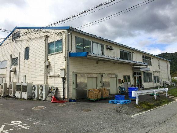 秋川牧園の冷凍食品工場