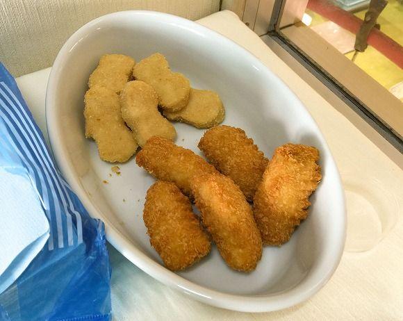 チキンナゲット(試食)