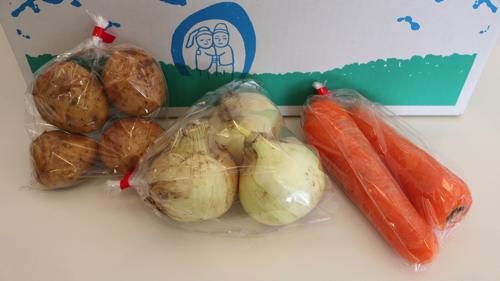 有機根野菜
