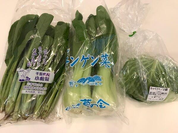 有機葉物野菜