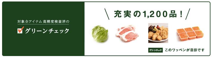 おいしっくす宅配野菜評判13
