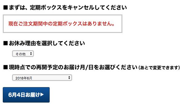 オイシックス・口コミ評判・メリットデメリット8