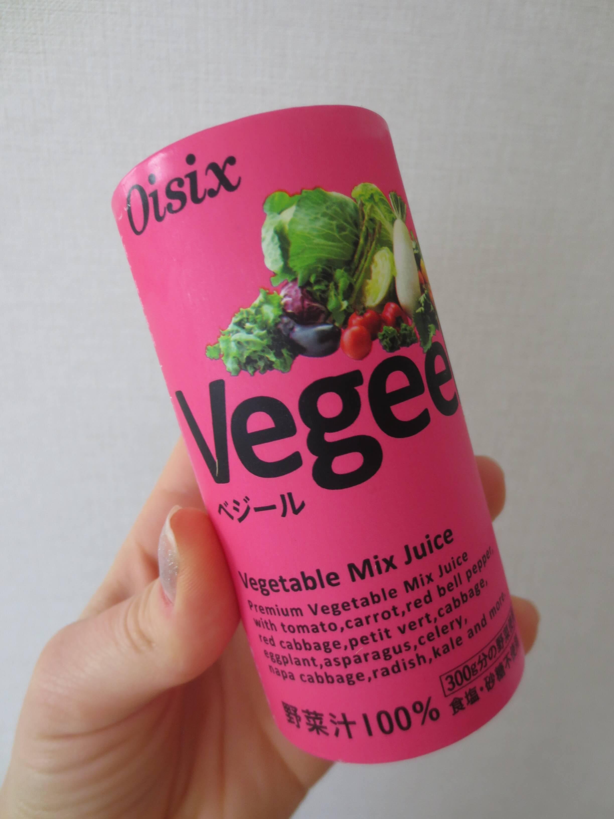 おいしっくす宅配野菜お試しセット16
