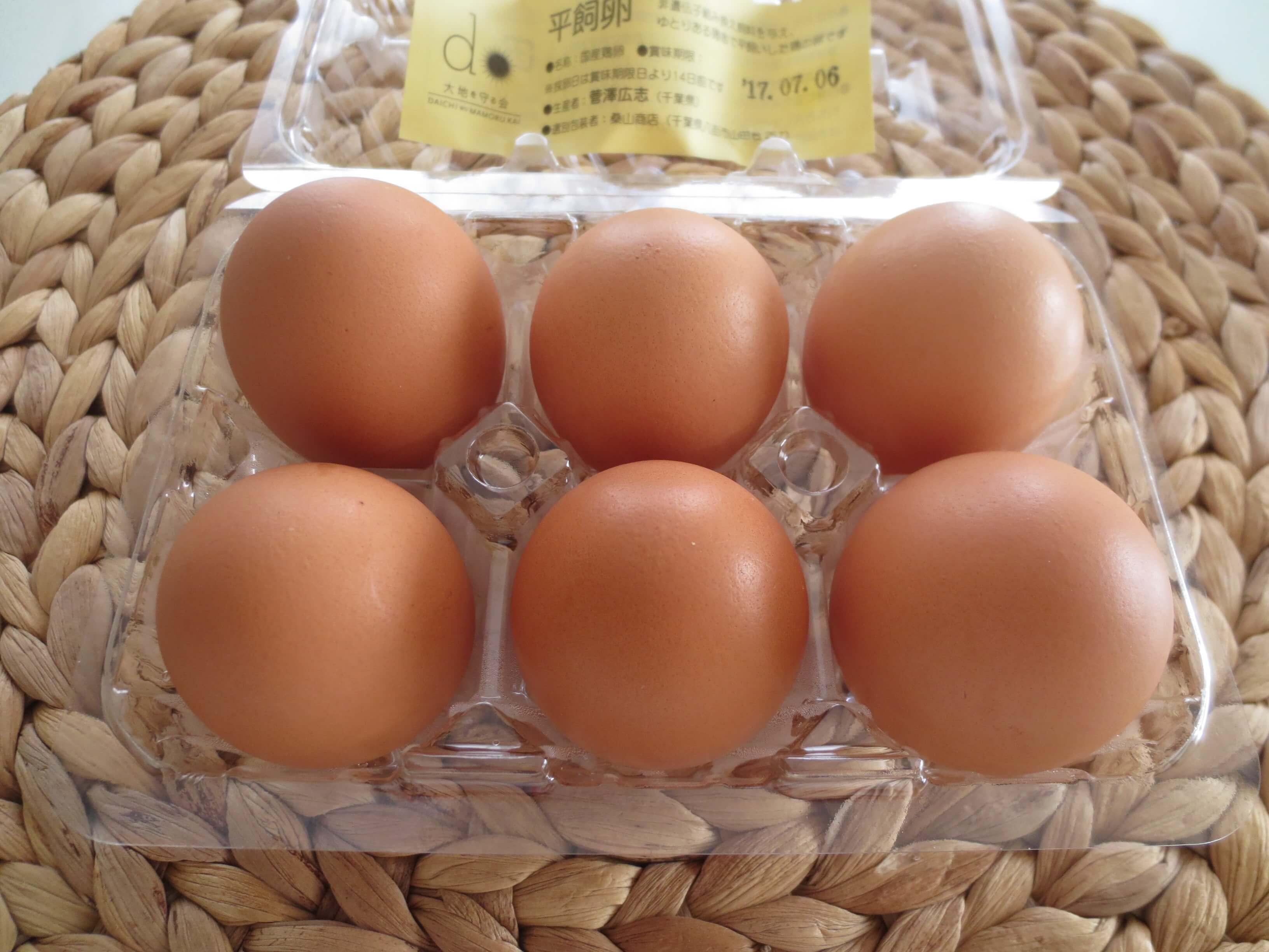 野菜宅配卵ランキング42