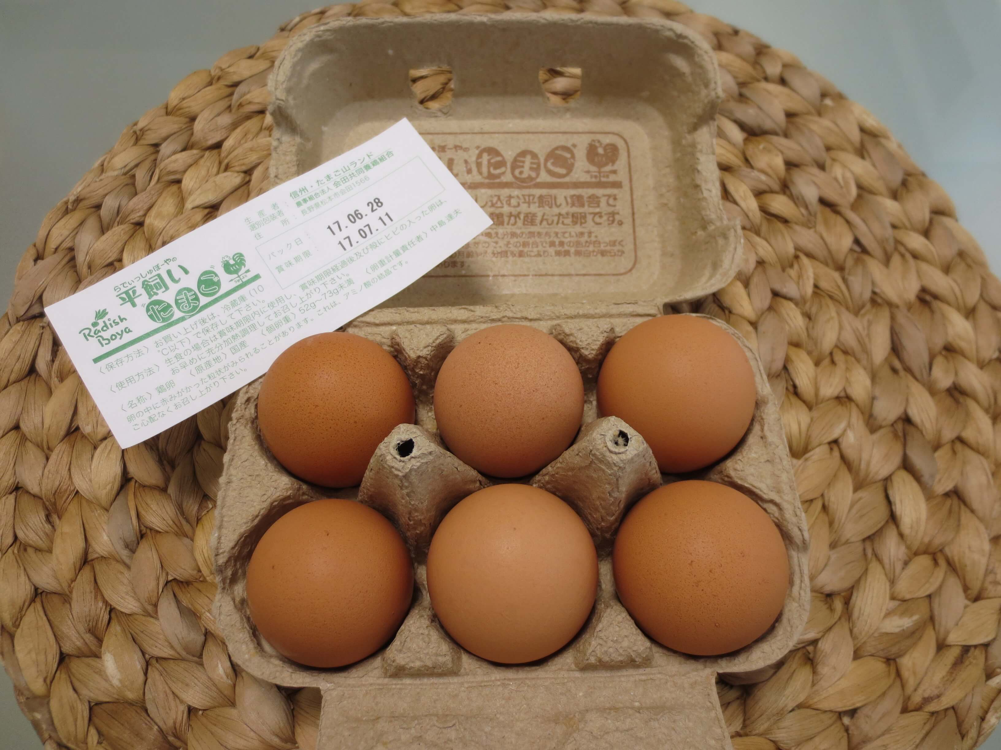 野菜宅配卵ランキング20