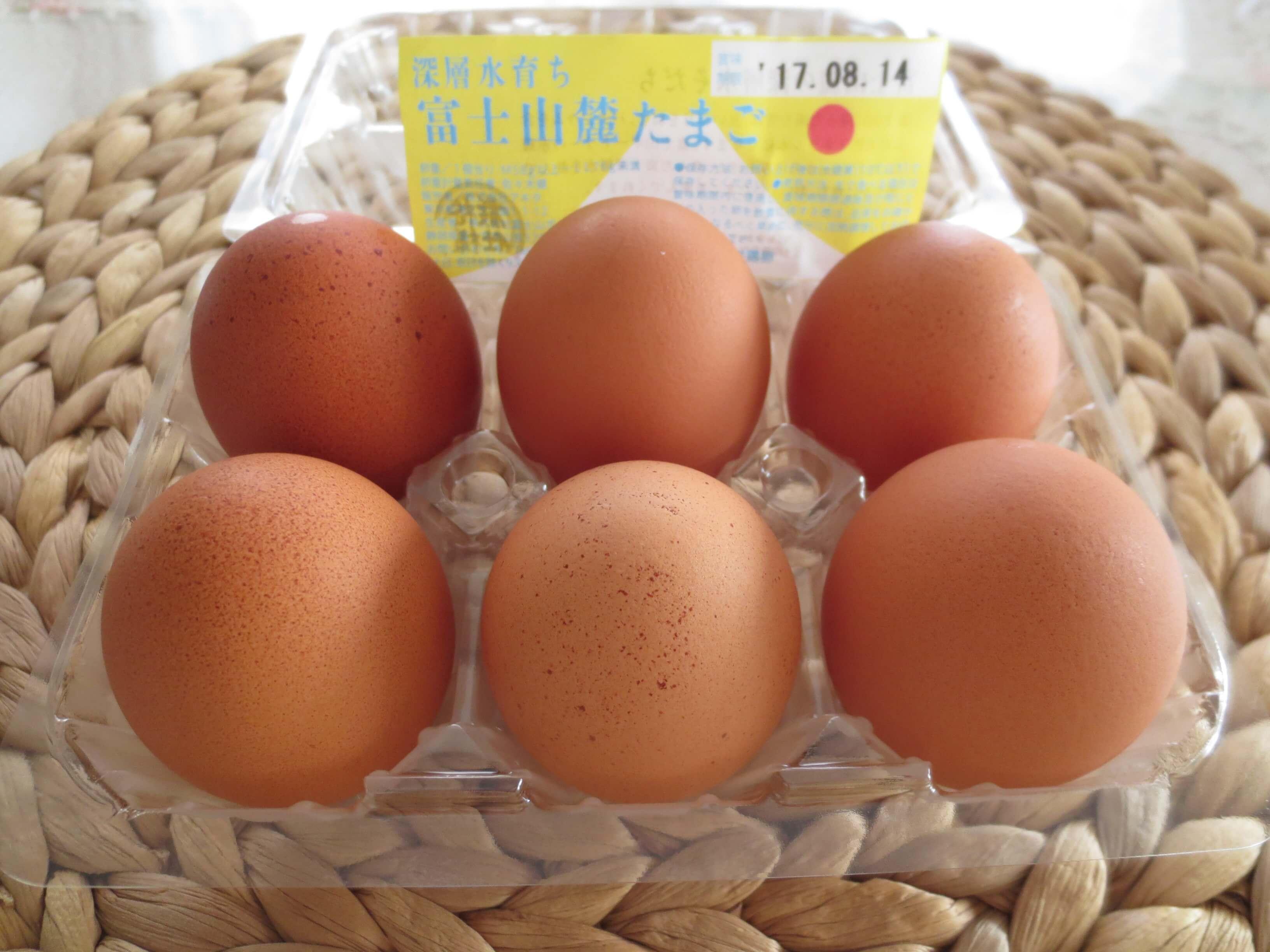 野菜宅配卵ランキング70