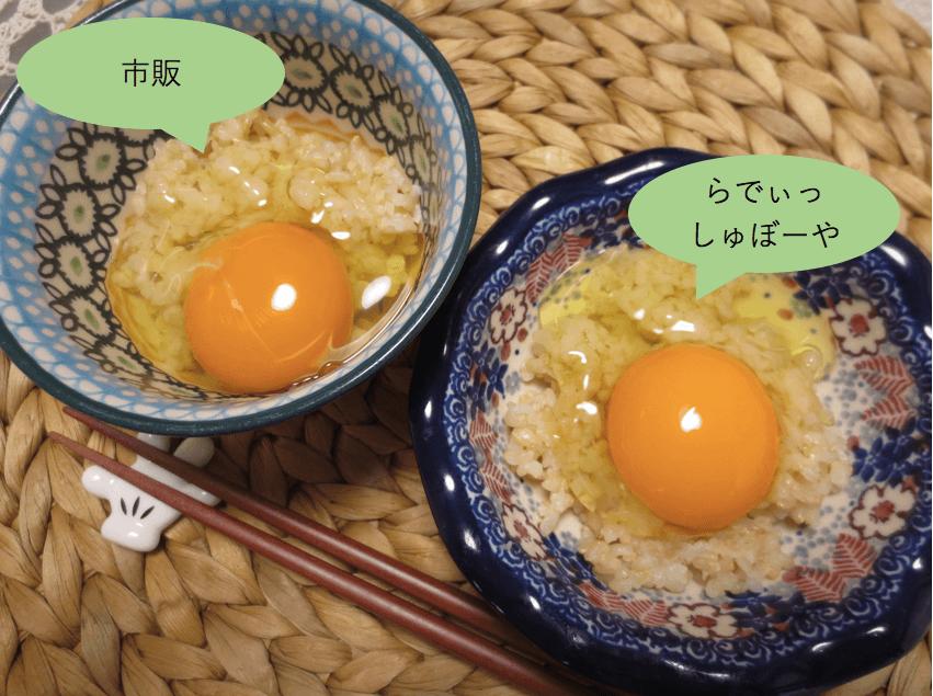 野菜宅配卵ランキング4