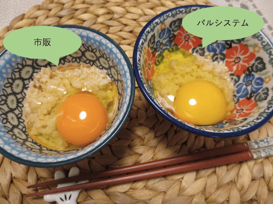 野菜宅配卵ランキング8