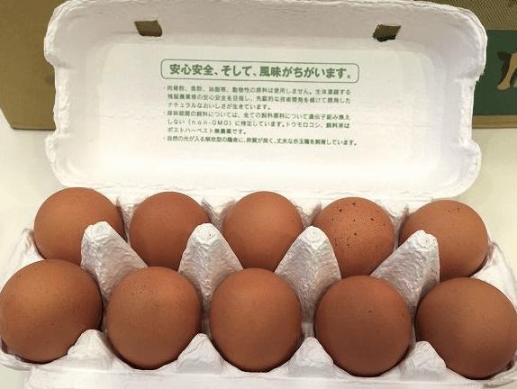 秋川牧園メリットデメリット・評判74