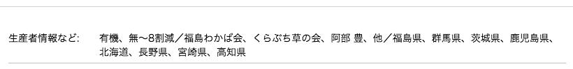大地宅配メリットデメリット・評判81