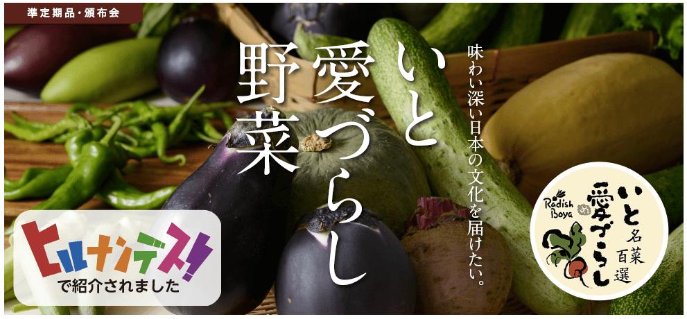 らでぃっしゅぼーやメリットデメリット・評判6