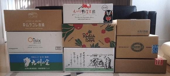 野菜宅配・有機野菜ランキング5