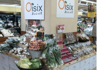 オイシックス直営店感想32