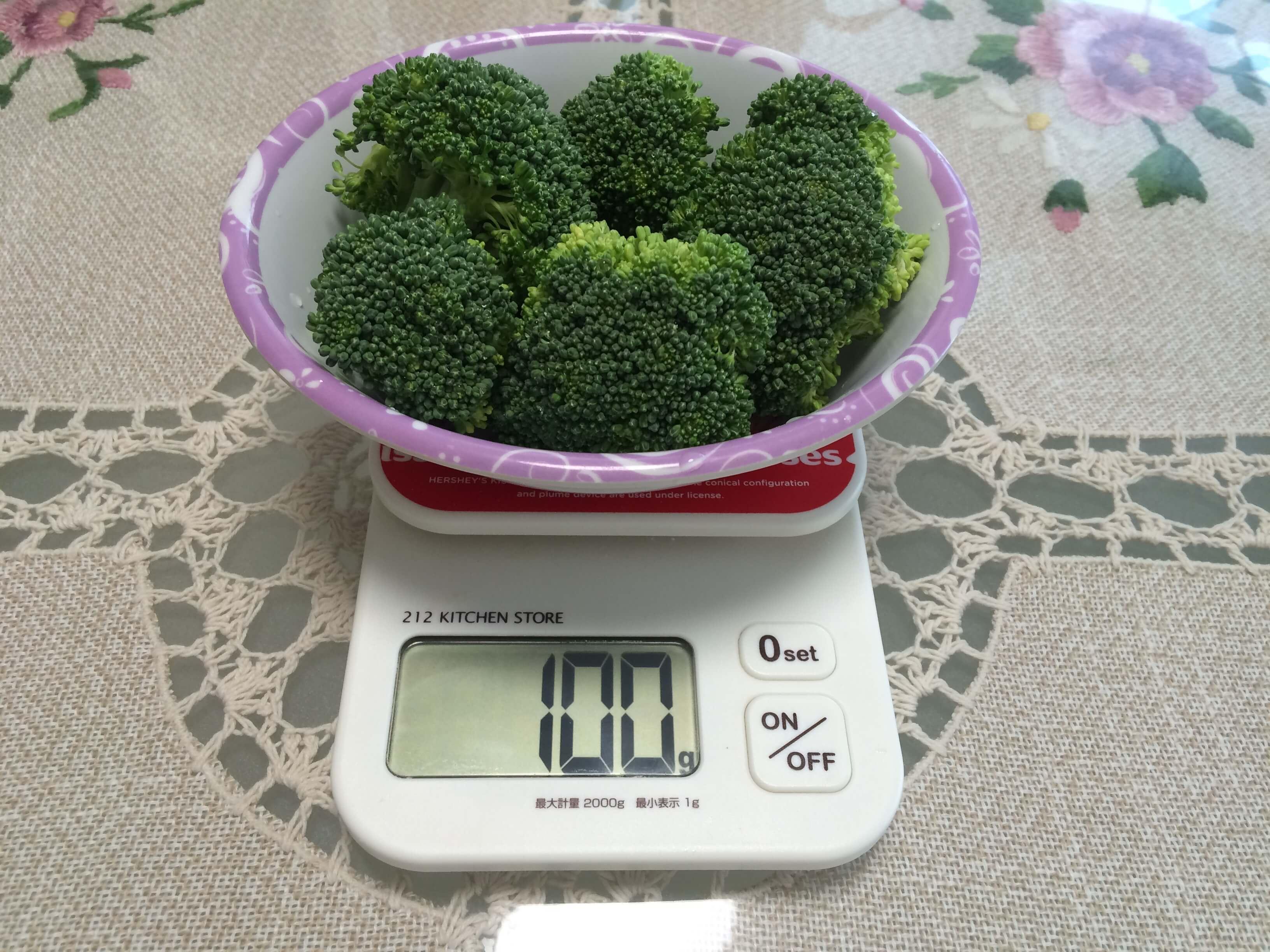 妊活・妊娠の野菜宅配とサプリ3