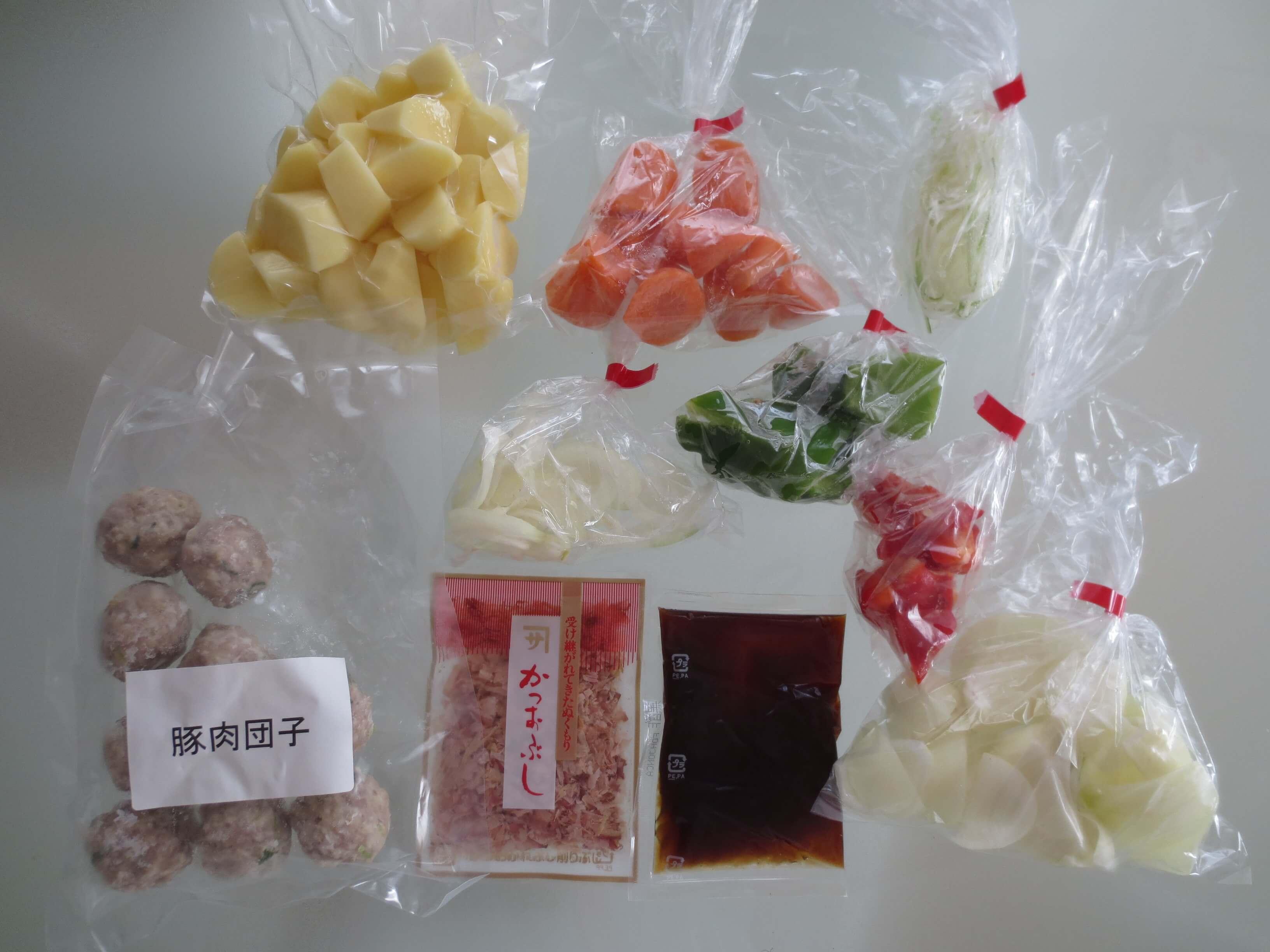 野菜宅配時短キットランキング19