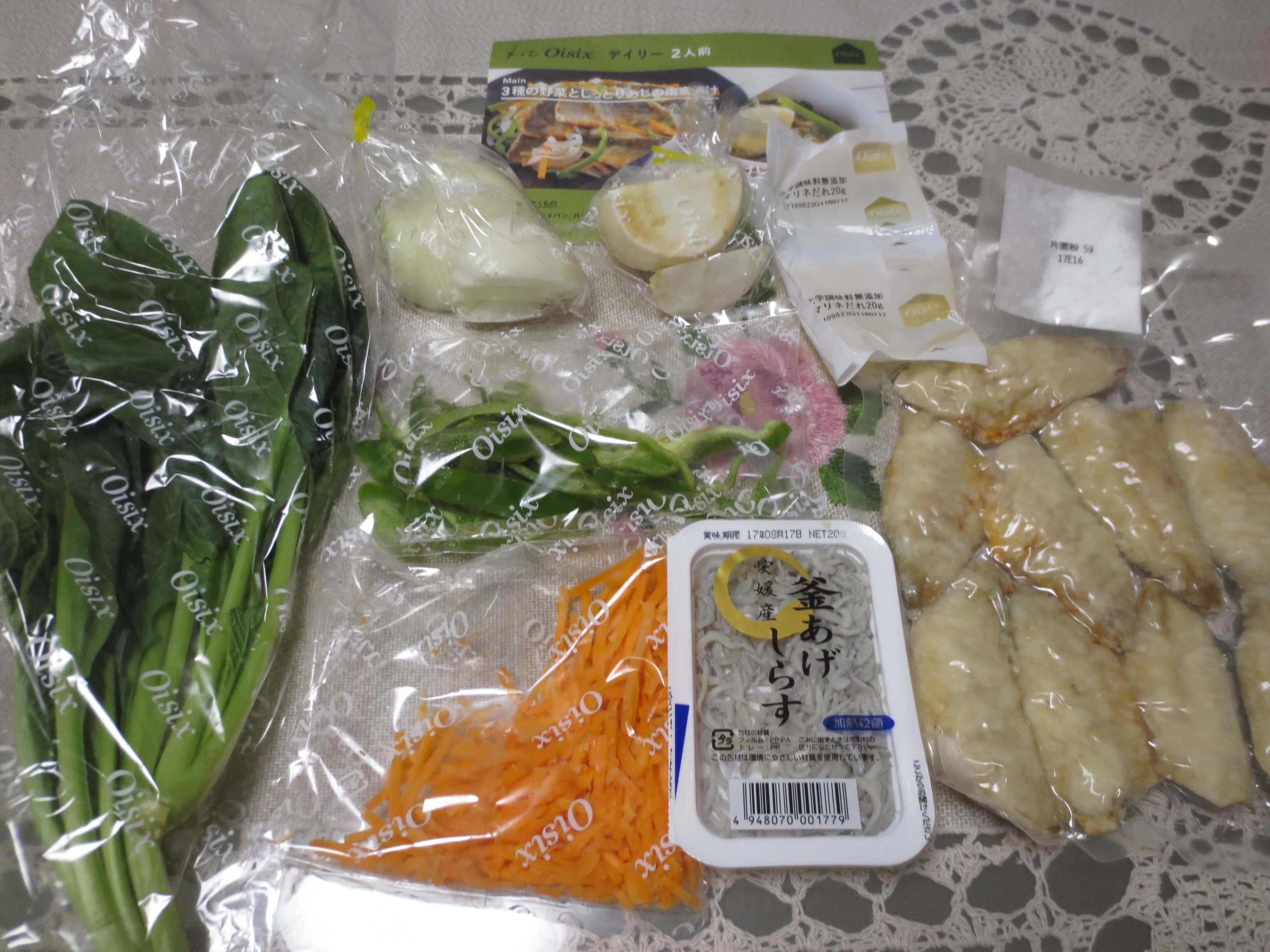 野菜宅配時短キットランキング8