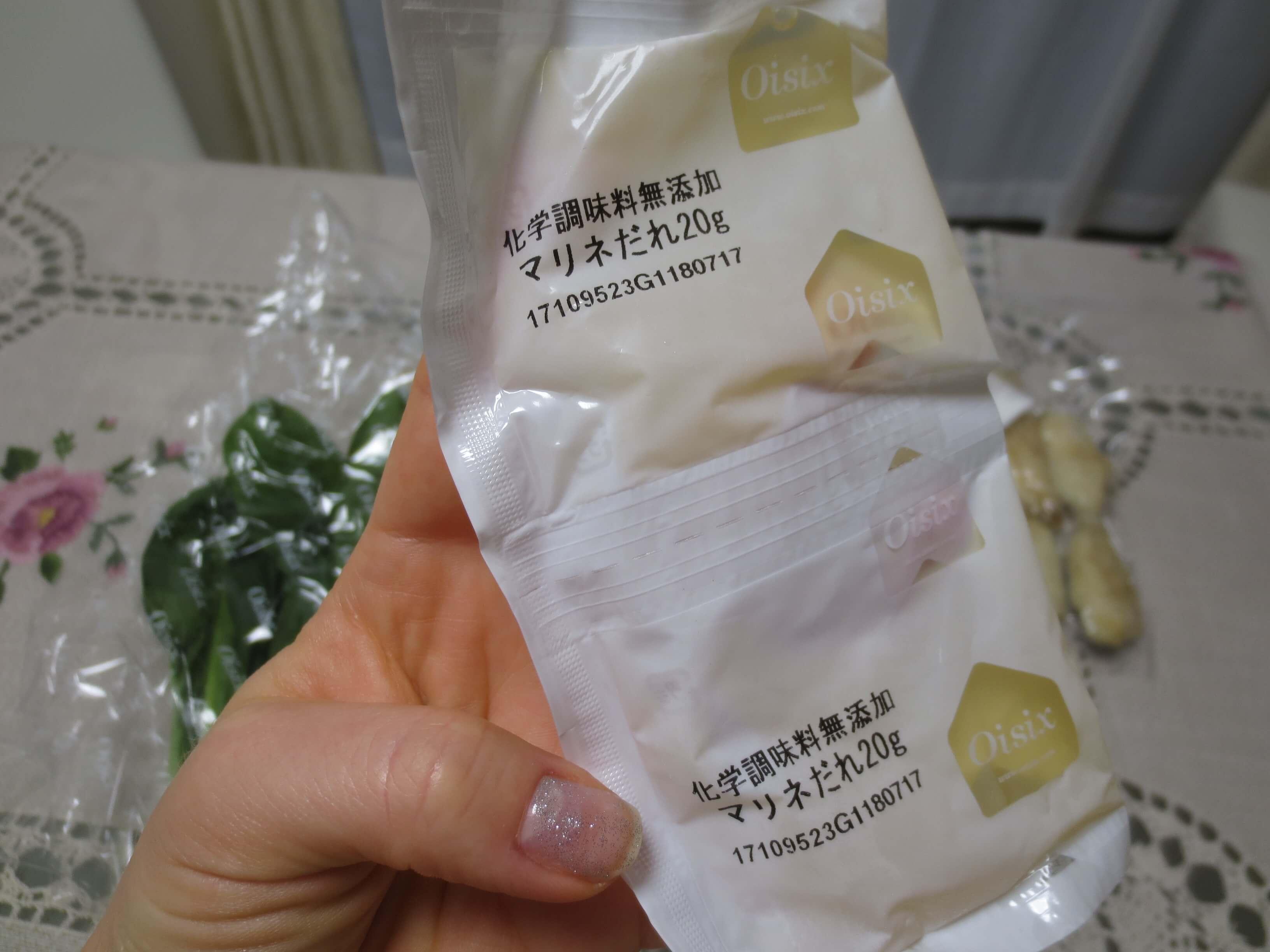 野菜宅配時短キットランキング34