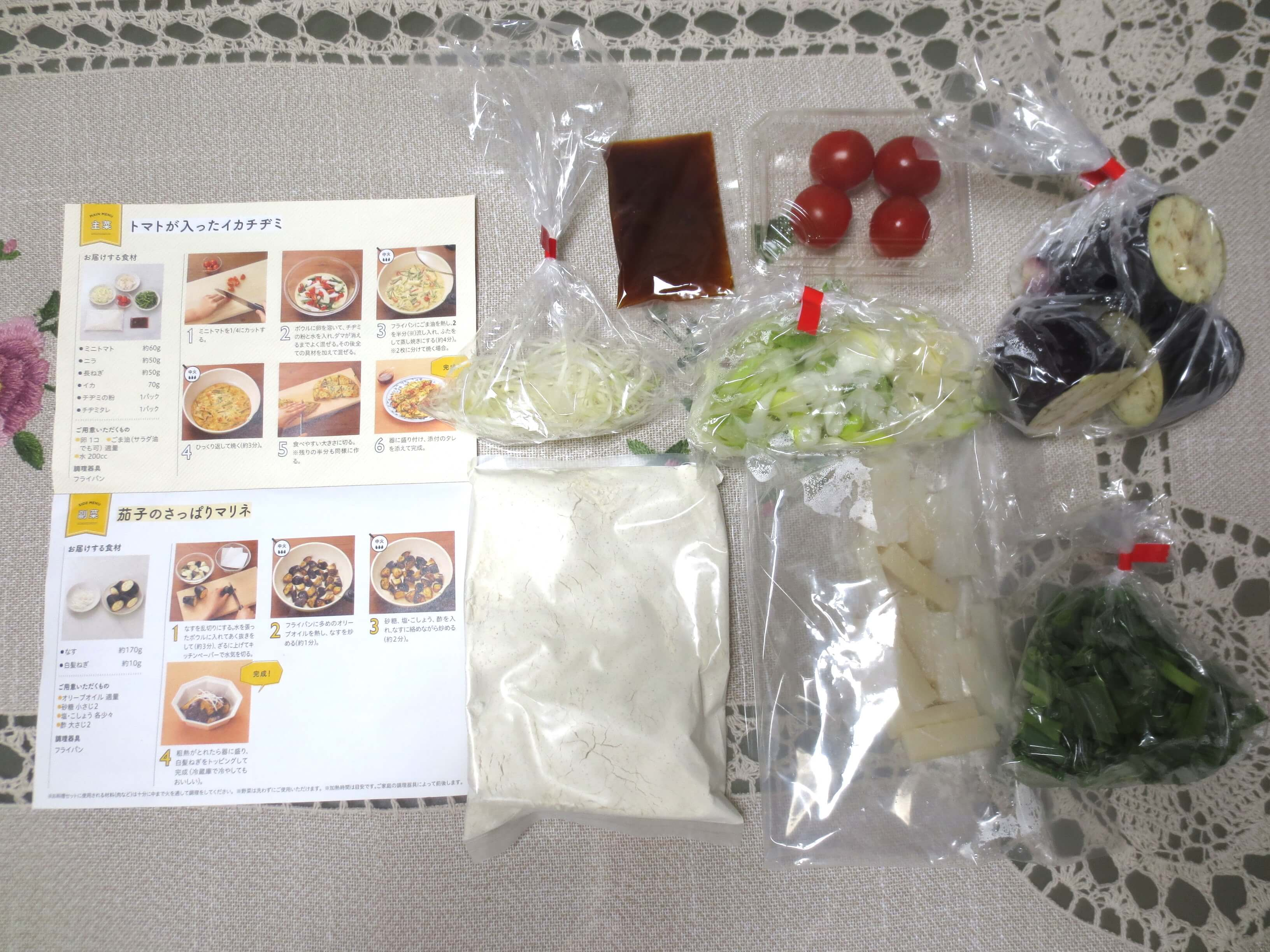 野菜宅配時短キットランキング29