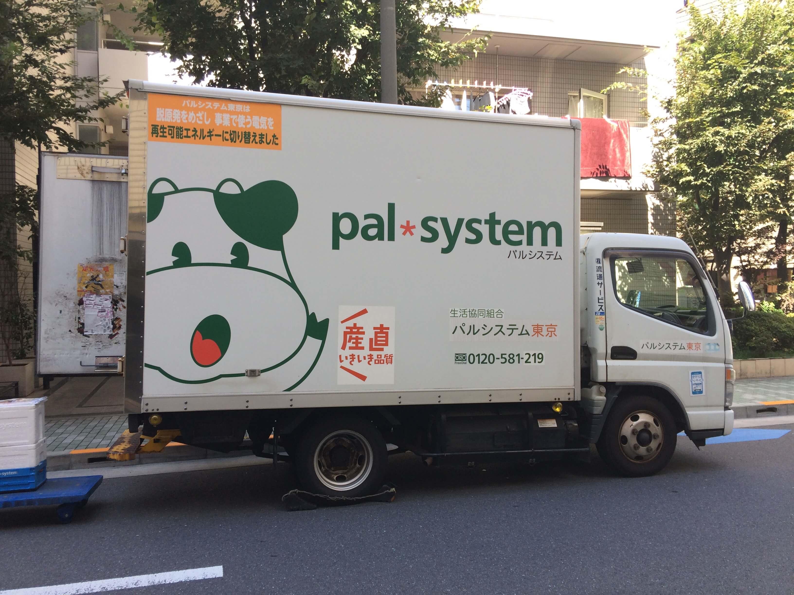 野菜宅配料金・高い安い・口コミ1