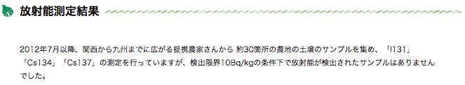 坂ノ途中特徴16