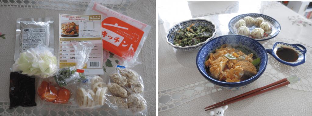 食材宅配の人気のミールキット比較ランキング(口コミ・評判)6