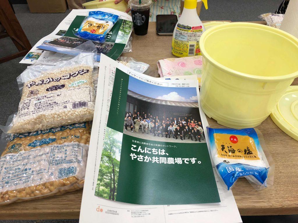 大地を守る会・味噌作り体験イベント・感想6
