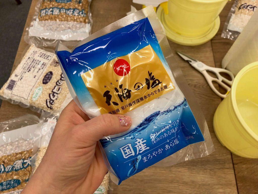大地を守る会・味噌作り体験イベント・感想14