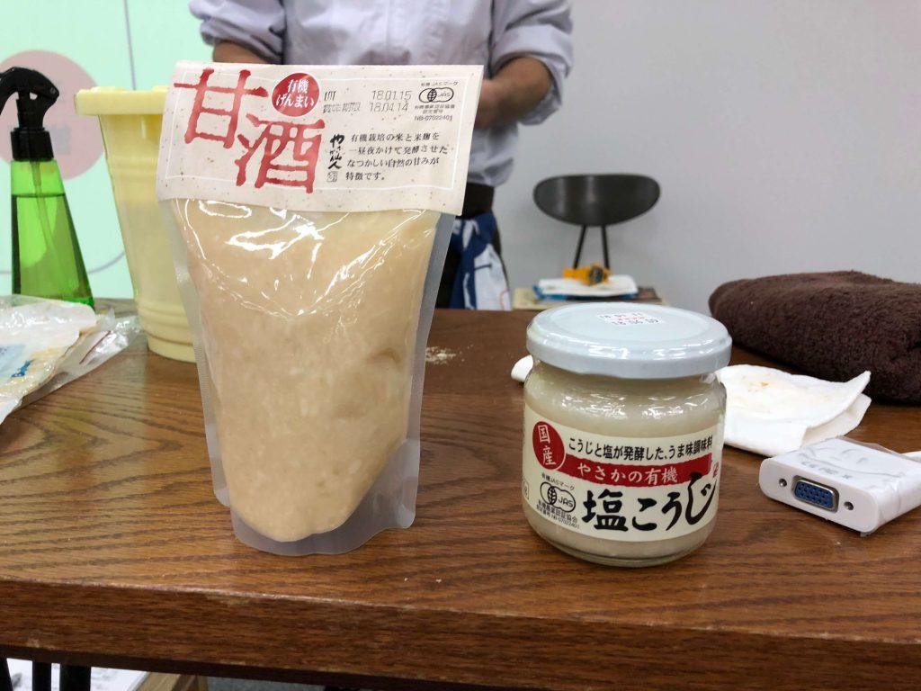 大地を守る会・味噌作り体験イベント・感想55