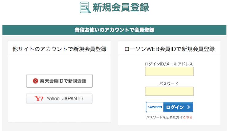 食材宅配・ローソンフレッシュ・口コミと評判20