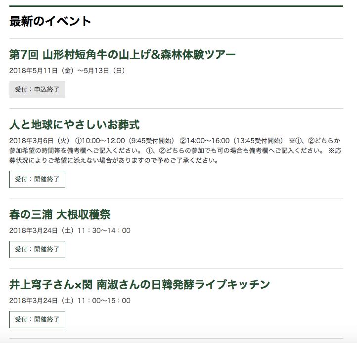 オイシックス・お弁当コース・口コミと評判47