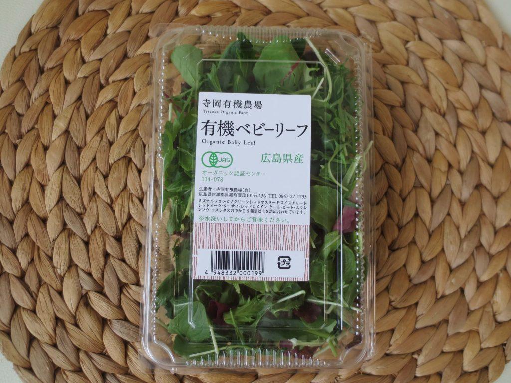 大地を守る会・子どもたちへの安心野菜セット・口コミ評判5